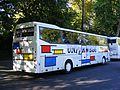 The Mondrian Look on GermanTour Bus Bova Futura BS-CA 277 of Unterwegs,Braunschweig, London (3906313860).jpg