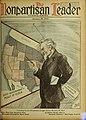 The Nonpartisan Leader cover 1918-01-28.jpg