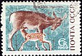 The Soviet Union 1969 CPA 3795 stamp (Red Deer) cancelled.jpg