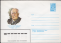 The Soviet Union 1980 Illustrated stamped envelope Lapkin 80-200(14214)face(Vladimir Sukachev).png
