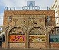 The Tunisian Jews Synagogue, Akko (11 April, 2015).XX.jpg