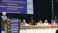 The Vice President, Shri M. Hamid Ansari addressing the gathering after inaugurating the 19th National Convention on Knowledge, Library and Information Networking - NACLIN 2016, at Tezpur University, in Assam.jpg