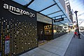 The first Amazon Go store, Downtown Seattle (49005185111).jpg