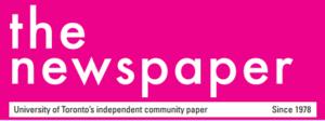 The Newspaper - Image: The newspaper logo