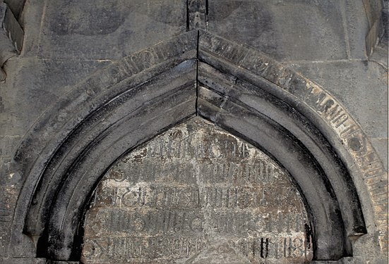 The portals lintel of the church St. Harutyun, Tsaghkadzor.jpg