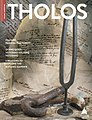 Tholos Cover - Winter 2016 (26973607554).jpg