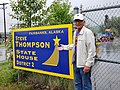 Thompson Campaign.jpg