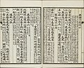Three Hundred Tang Poems (106).jpg