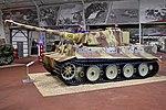 Tiger I '100' - Patriot Museum, Kubinka (24449437768).jpg