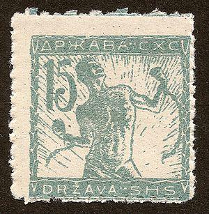 Stane Derganc - Image: Timbre Verigar 15 Slovenie SHS 1918