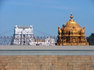 Tirumala - Image: Tirumala gopurams