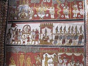Trilokyanatha Temple - Image: Tiruparuthikundram (2)
