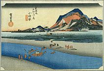 Tokaido09 Odawara.jpg
