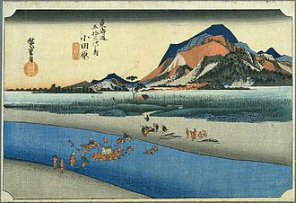 Woodcut - Odawara-juku in the 1830s by Hiroshige, from his series The Fifty-Three Stations of the Tōkaidō