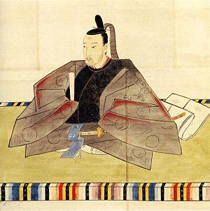 Tokugawa Iesada - Image: Tokugawa Iesada