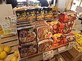 Tokushima noodle Instant 01.JPG