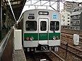 Tokyo-matro-chiyoda5000.JPG