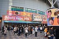 Tokyo Dome 201904c.jpg