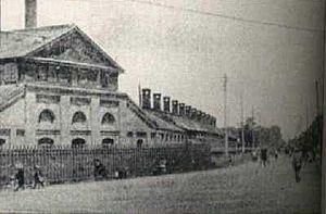 Meiji Restoration - The Tokyo Koishikawa Arsenal was established in 1871.