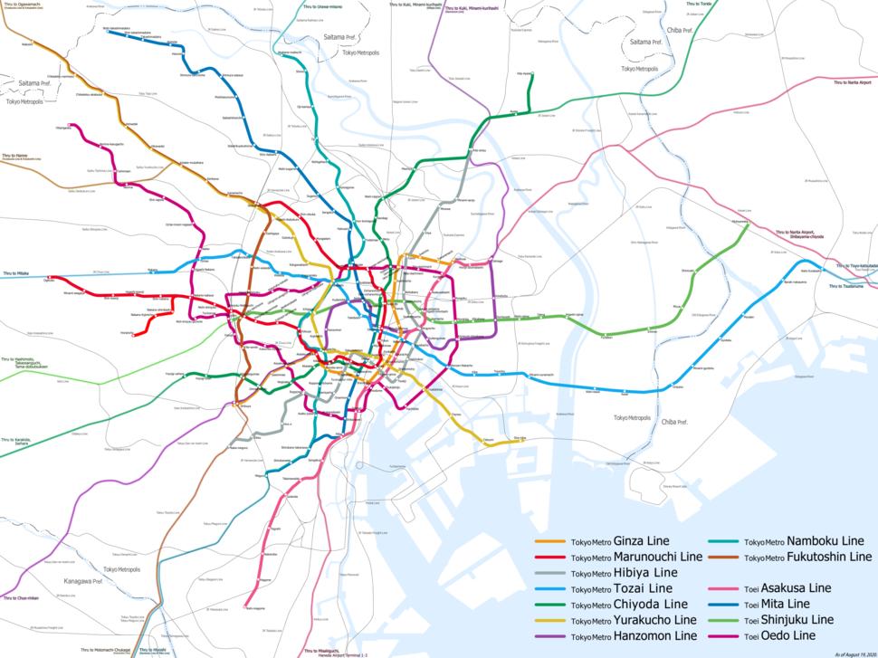 Tokyo metro map en