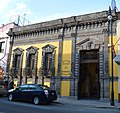 TolucaCoinMuseum004.JPG