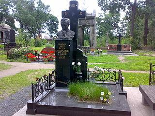 Fyodor Uglov