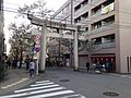 Torii of Terumo Shrine near entrance of Nishi Park 2.jpg