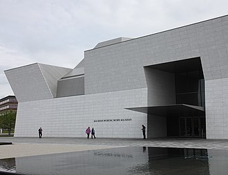 Aga Khan Museum - The building of the museum was designed by Fumihiko Maki.