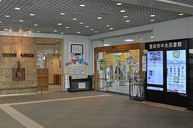 Toyota city library entrance.JPG