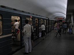 Tretyakovskaya (Третьяковская) (4839887157)