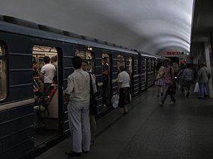Tretyakovskaya (Moscow Metro) - Image: Tretyakovskaya (Третьяковская) (4839887157)
