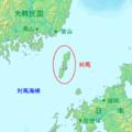 Tsushima island ja.png