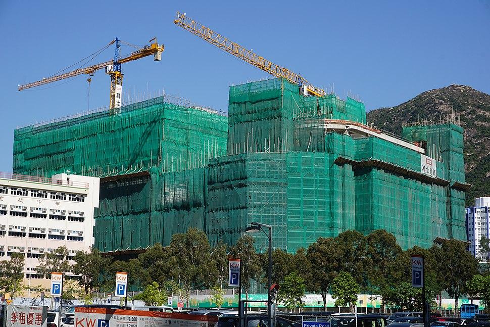 Tuen Mun Siu Lun Government Complex under construction in January 2018