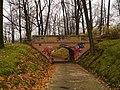 Tunelis - panoramio.jpg