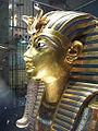 Tutankhamun Mask.JPG