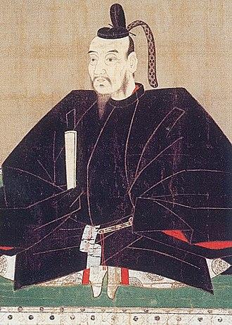 Chōsokabe Motochika - Chōsokabe Motochika