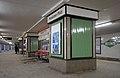 U-Bahnhof Potsdamer Platz (2010).jpg