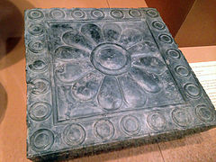 UC Oriental Institute Iranian artifacts ancient 10.JPG
