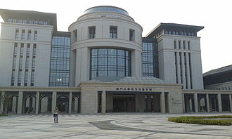 University of Macau - Wu Yee Sun Library in new campus of the University of Macau