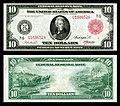 US-$10-FRN-1914-Fr.898a.jpg
