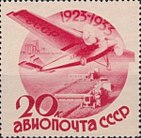 USSR 1934-02 issue depicting 10 years of civil aircraft and airmail 464 (cropped).jpg