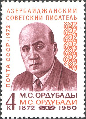 Mammed Said Ordubadi - USSR stamp dedicated to Ordubadi