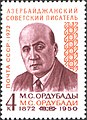 USSR stamp M.Ordubadi 1972 4k-3974.jpg
