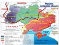 Ukraine Regions.png