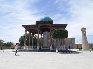 Gʻijduvon Place in Bukhara Region, Uzbekistan