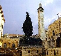 Umar Mosque,Jerusalem123.jpg