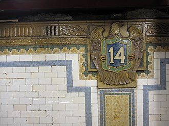 14th Street–Union Square (New York City Subway) - Image: Union Square subway 001