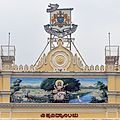 University of Mysore sign atop Crawford Hall (crop).jpg