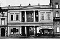 Unter den Linden 76, Berlin 1865.jpg