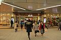 Urawa station atresouth.JPG